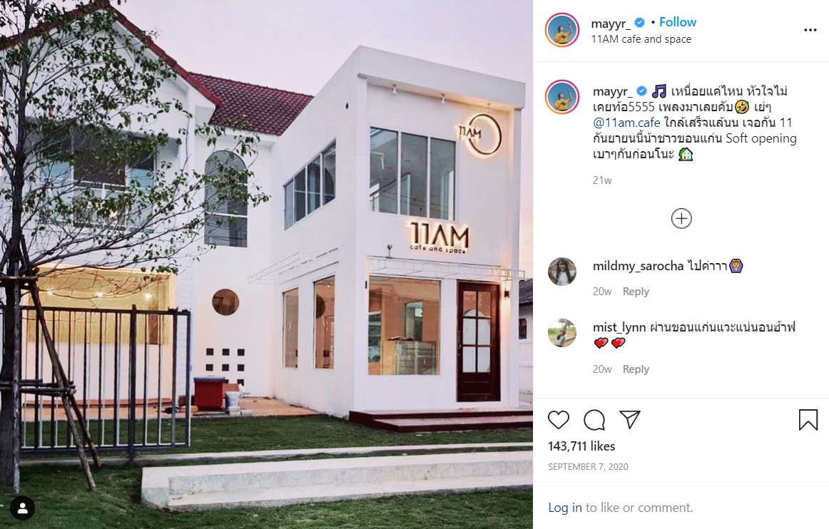 Influencers use shoppable media to launch DTC brands