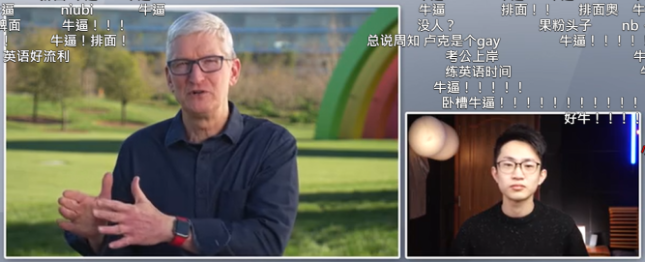 Apple boss reaches out to young Chinese consumers