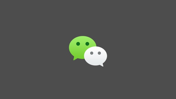 WeChat racks up $250 billion in transactions in 2020