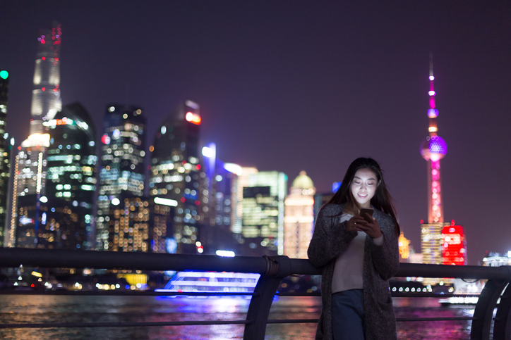 The issues that define China's millennials