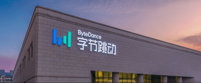 Is ByteDance set to become China's most valuable internet company?