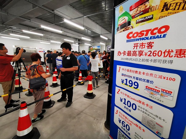 Costco smashes target for first physical store in China | WARC