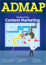 May 2016 Content Marketing