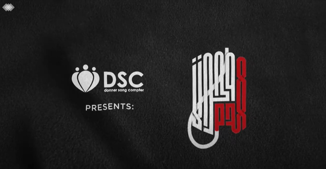 DSC presents: with an Arabic logo