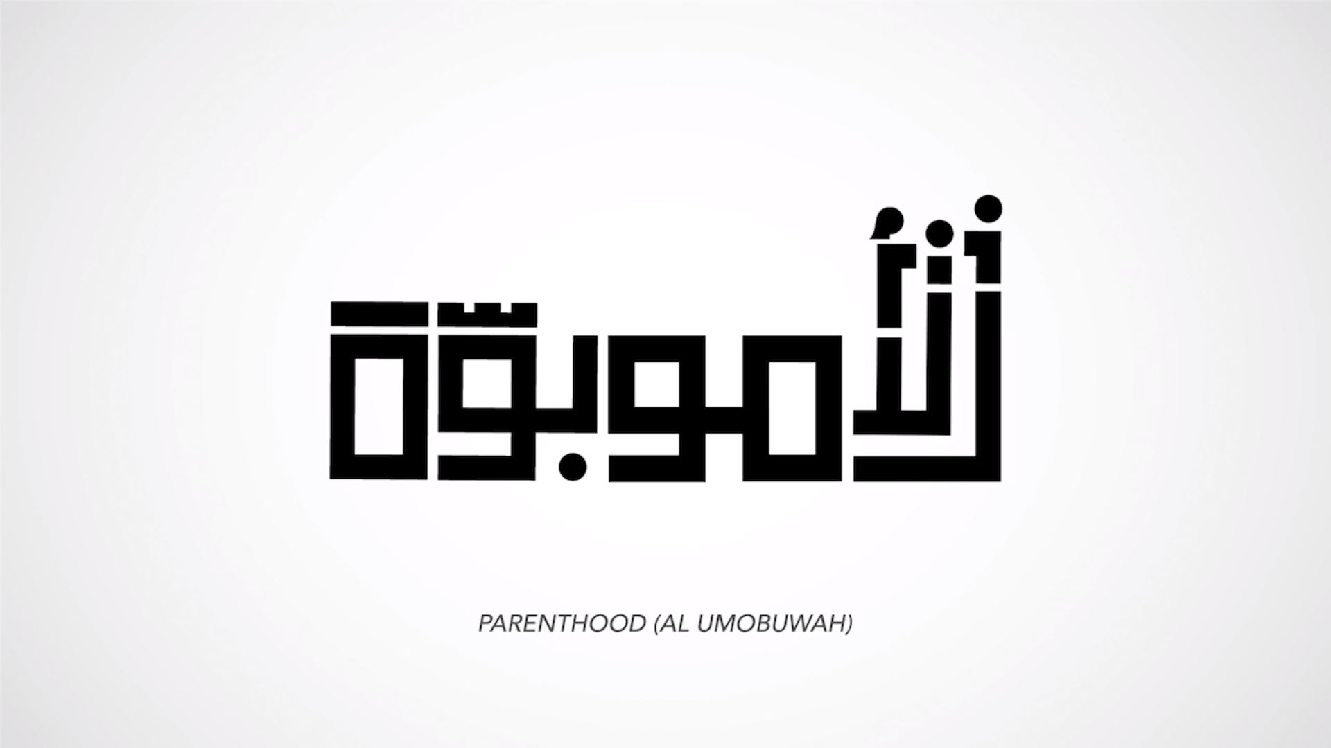 Arabic: Parenthood