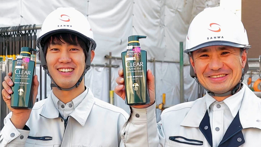 Making shampoos an office supply in Japan