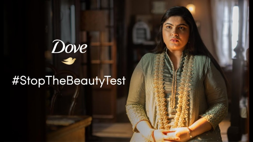 Stop the beauty test