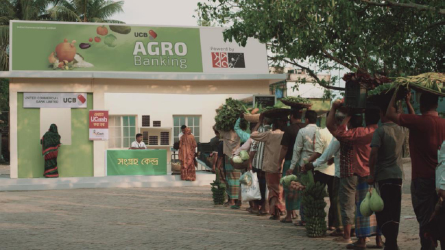 Queue for UCB Agro Banking